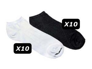Strumpor kort svart 10-pack